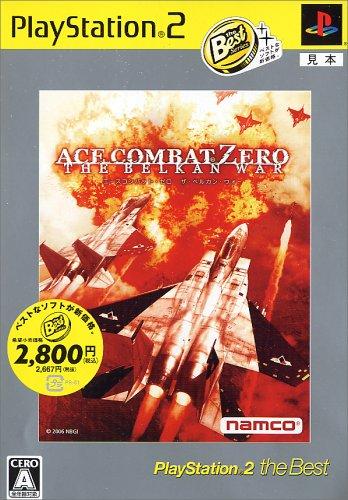 Ace Combat Zero: The Belkan War (PlayStation2 the Best) [Japan Import]
