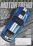 Motor Trend July 2018 Exclusive Ford GT 500 700+ HP Cobra Bites Back