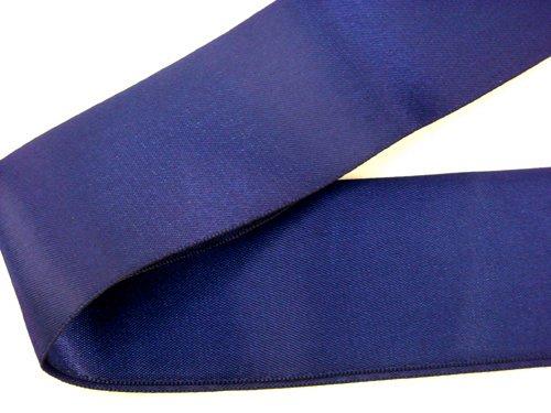 Satin Blanket Binding- Navy 55