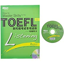 Primary listening-- The new TOEFL special progress (Chinese Edition)