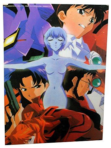 Neon Genesis Evangelion Laminated Poster ()