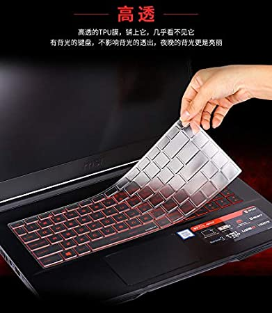 Keyboard Skin Cover Protector for MSI GS65 P65 WS65 WP65 GF63 PS63 PS42