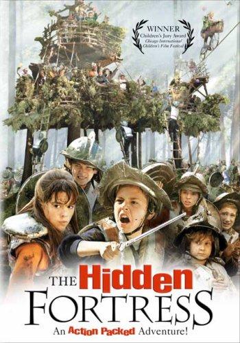 The Hidden Fortress ()