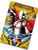 Ultraman Orb DX orb ring