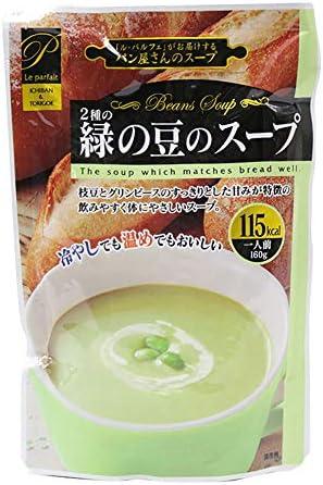 【業務用】 一番食品 ルパルフェ 2種の緑の豆のスープ 160g×12個