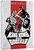 King Kong gegen Godzilla - Metal-Pack [Limited Edition] [2 DVDs]