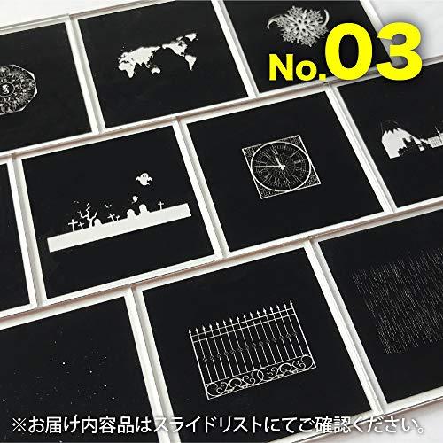 シルエットスライド(10枚入り)No.03