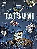 Tatsumi (English Subtitled)
