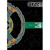 Star Trek Deep Space Nine: Season 3