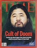 Time Magazine April 3 1995 Cult of Doom  Shoko Asahara, Leader of the Apocalyptic Cult Aum Shinrikyo