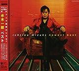 Mizuki Ichiro Best by Ichiro Mizuki (2008-02-26)
