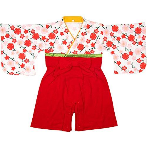 Off Kimono - 2