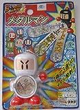 Medaruman Super Bomberman 01 Shirobon