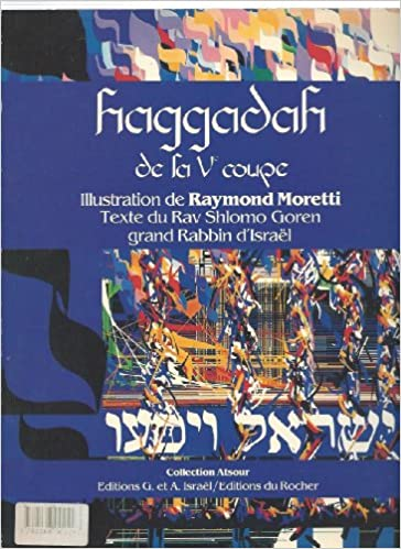 Haggadah de la Ve coupe (Collection Atsour) by