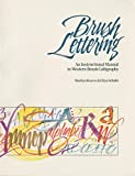 Brush Lettering, Marilyn Reaves and Eliza Schulte, 1558212698