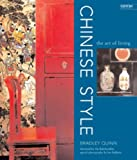 img - for Chinese Style: The Art of Living (Conran Octopus Interiors) book / textbook / text book