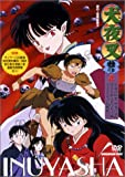 Inuyasha Season 3 Vol.4 [Japan Original]