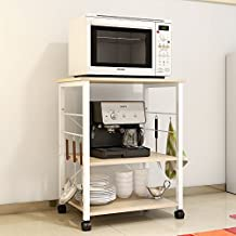 Soges 3-Tier Kitchen Baker's Rack Utility Microwave Oven Stand Storage Cart Workstation Shelf,White Maple W4-FCA