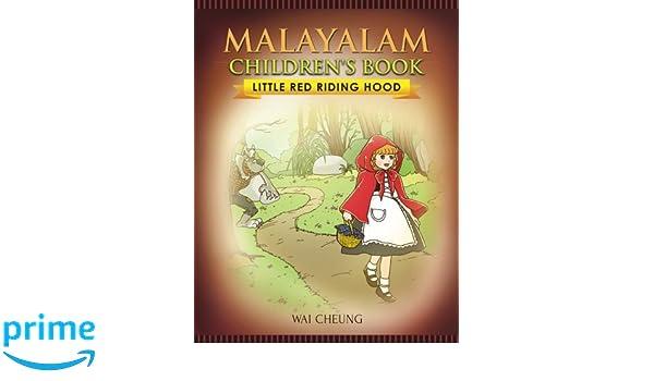 Malayalam Children's Book: Little Red Riding Hood (Malayalam