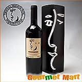 洞爺湖農産 月浦ワイン ドルンフェルダー 750ml(赤・辛口)