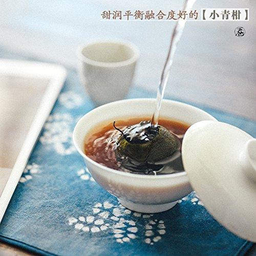 Aseus Xinhui Tianma 250 grams of sweet orange green ripe Pu good balance of green orange orange shipping Pu Pu'er tea by Aseus-Ltd
