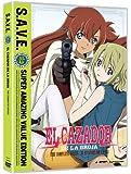 El Cazador de la Bruja - The Complete Series S.A.V.E.