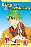 Boys over Flowers, Yoko Kamio, 1421501368