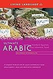 Ultimate Arabic Beginner-Intermediate (Coursebook) (Ultimate Beginner-Intermediate)