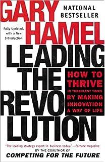 leading the revolution gary hamel