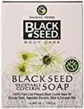 Black Seed Amazing Herbs Vegetable Glycerin Soap, 4.25 Ounce Review
