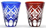 Japanese Edo-Kiriko (Cut Glass) Sake Cups A Pair of Hishi-nanako Pattern