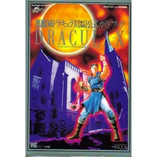 Rinne - Official Guide Book of Castlevania Dracula X ~ blood (Wonder Life Special Monthly PC Engine special editing MOOK) (1993) ISBN: 4091024610 [Japanese Import]
