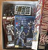 1/100 Musha Gundam Mark II - Tokugawa Ieyasu