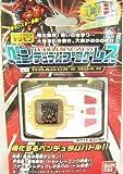 Digital Monsters Digimon Pendulum progress VER.1.0
