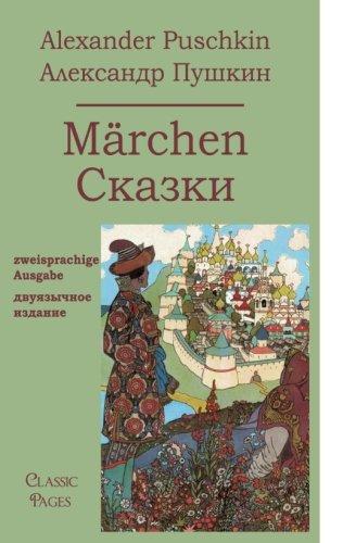 Maerchen: zweisprachige Ausgabe Taschenbuch – 19. Januar 2014 A. S. Pusckin Europaeischer Hochschulverlag 3867415811 Fiction / General
