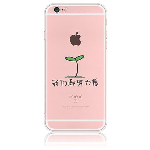 116 opinioni per Sunroyal® 3D Case Cover Per iphone 6 6S 4.7 pollici Trasparente TPU Gel Silicone