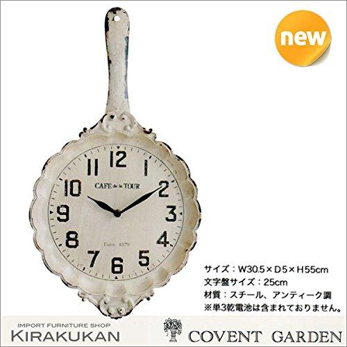 コベントガーデン COVENT GARDEN 掛け時計フライパンクロック B01DZKWGTY