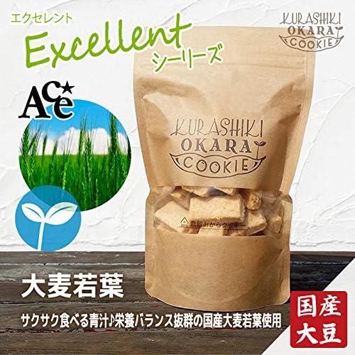 大麦若葉 1袋(160g) 倉敷おからクッキー たんぱく質・食物繊維たっぷりの国産大豆生おから 国産の大麦若葉