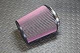 yamaha yfz 450 filter - 2004-2013 Yamaha YFZ450 K&N style air filter YFZ 450 2004-2009 04 05 06 07 08 09