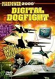 Firepower 2000 2: Digital Dogfight