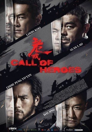 Call of Heroes - Cantonese Version - PAL/All Region - English - Chinese & Malay Subtitles