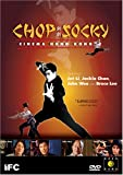 Chop Socky:Cinema Hong Kong