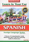 Spanish Level One (Learn in Your Car) (Spanish Edition)