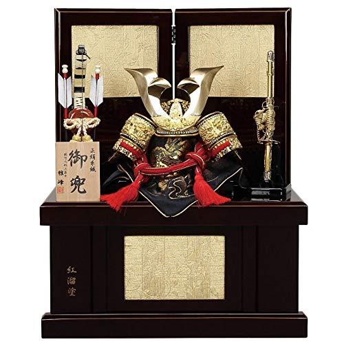 五月人形 雅峰 兜 収納箱飾り 10号 紅溜塗幅45cm[fz-61] B07N2BV5FF