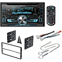 Ford Double Din Dash Kit With Harness, Radio Removal Tools And Kenwood DPX502BT Double-Din CD Receiver with USB Interface & Bluetooth