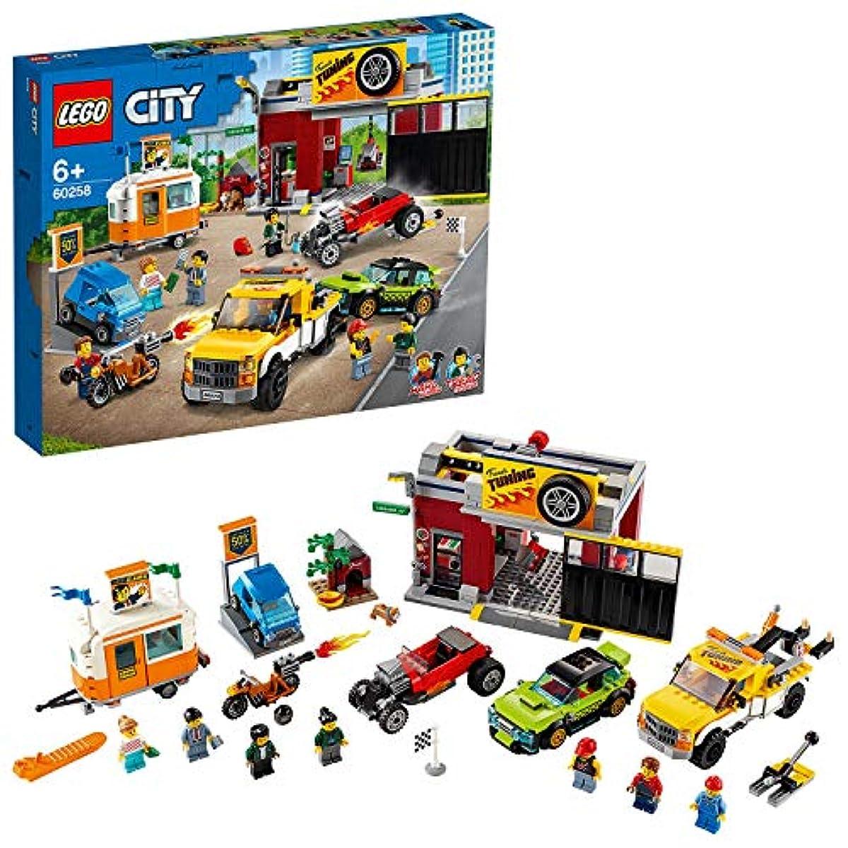 [해외] 레고(LEGO) 씨티 차의 수리 공장 60258