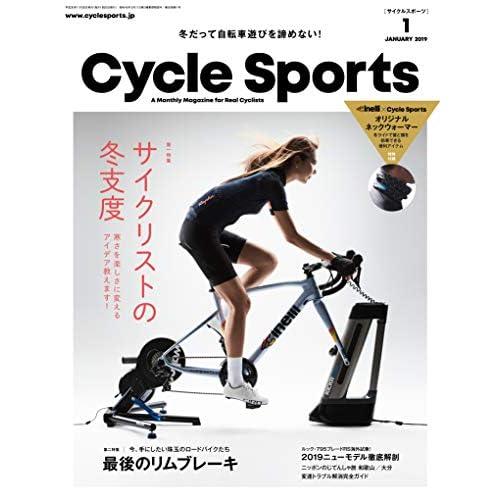 サイクルスポーツ 2019年1月号 画像