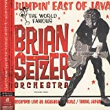 Jumpin East of Java: Live in Japan