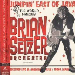 Jumpin East of Java: Live in Japan by Import [Generic]