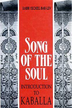 Song of the Soul: Introduction to Kaballa: Based on Rabbi Chaim Moshe Luzzatto's; Kalach Pitchei (Song Soul)